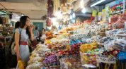 an-dong-market